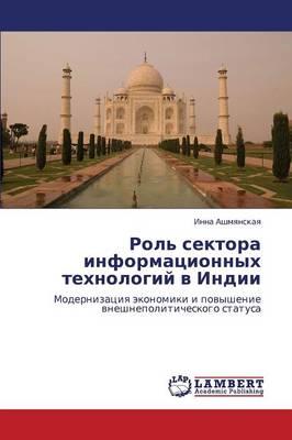 Rol' Sektora Informatsionnykh Tekhnologiy V Indii (Paperback)
