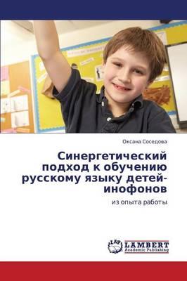 Sinergeticheskiy Podkhod K Obucheniyu Russkomu Yazyku Detey-Inofonov (Paperback)