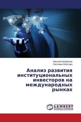 Analiz Razvitiya Institutsional'nykh Investorov Na Mezhdunarodnykh Rynkakh (Paperback)