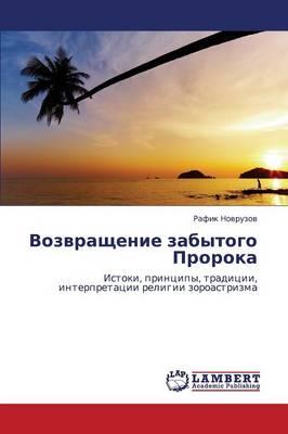 Vozvrashchenie Zabytogo Proroka (Paperback)