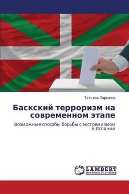 Baskskiy Terrorizm Na Sovremennom Etape (Paperback)