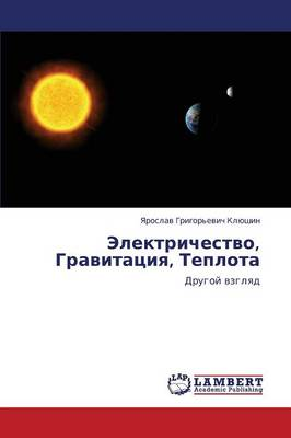 Elektrichestvo, Gravitatsiya, Teplota (Paperback)