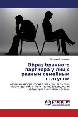 Obraz Brachnogo Partnera U Lits S Raznym Semeynym Statusom (Paperback)