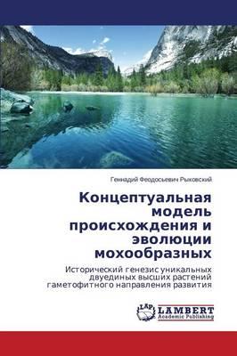 Kontseptual'naya Model' Proiskhozhdeniya I Evolyutsii Mokhoobraznykh (Paperback)