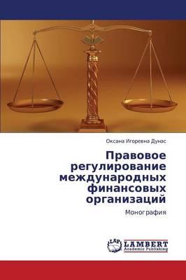 Pravovoe Regulirovanie Mezhdunarodnykh Finansovykh Organizatsiy (Paperback)