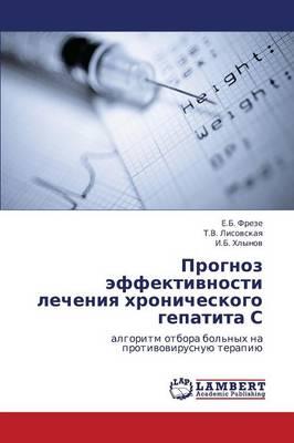 Prognoz Effektivnosti Lecheniya Khronicheskogo Gepatita S (Paperback)