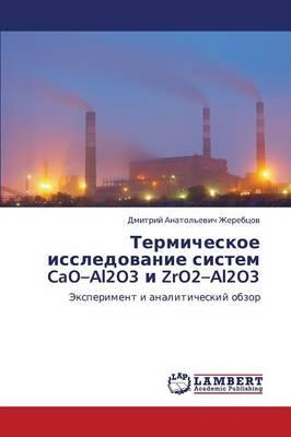 Termicheskoe Issledovanie Sistem Cao-Al2o3 I Zro2-Al2o3 (Paperback)