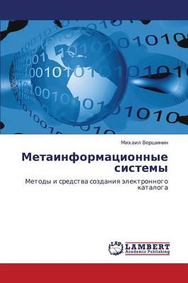 Metainformatsionnye Sistemy (Paperback)