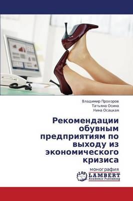 Rekomendatsii Obuvnym Predpriyatiyam Po Vykhodu Iz Ekonomicheskogo Krizisa (Paperback)