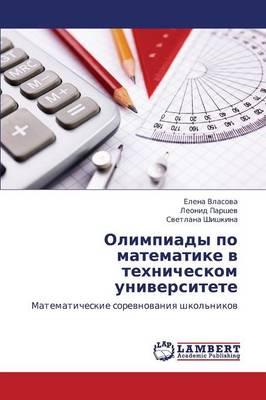 Olimpiady Po Matematike V Tekhnicheskom Universitete (Paperback)