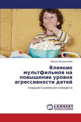 Vliyanie Mul'tfil'mov Na Povyshenie Urovnya Agressivnosti Detey (Paperback)
