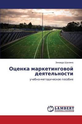 Otsenka Marketingovoy Deyatel'nosti (Paperback)