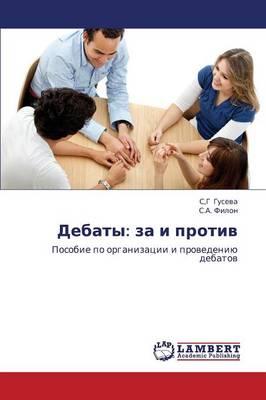 Debaty: Za I Protiv (Paperback)