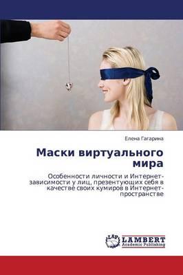 Maski Virtual'nogo Mira (Paperback)
