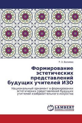 Formirovanie Esteticheskikh Predstavleniy Budushchikh Uchiteley Izo (Paperback)