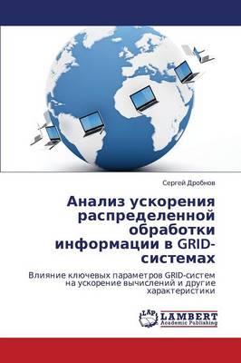 Analiz Uskoreniya Raspredelennoy Obrabotki Informatsii V Grid-Sistemakh (Paperback)
