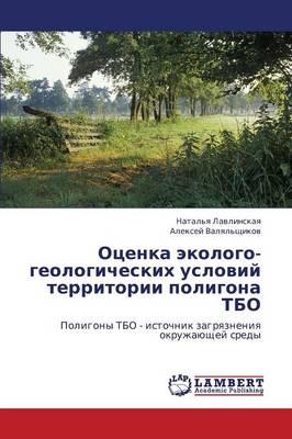 Otsenka Ekologo-Geologicheskikh Usloviy Territorii Poligona Tbo (Paperback)