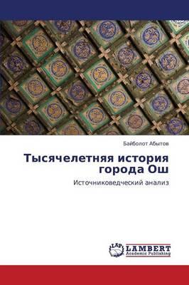 Tysyacheletnyaya Istoriya Goroda Osh (Paperback)