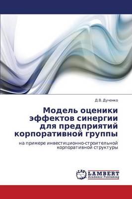 Model' Otseniki Effektov Sinergii Dlya Predpriyatiy Korporativnoy Gruppy (Paperback)