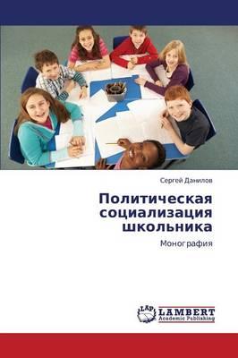 Politicheskaya Sotsializatsiya Shkol'nika (Paperback)