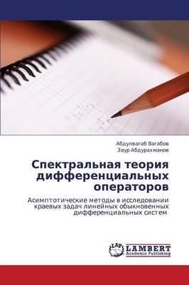 Spektral'naya Teoriya Differentsial'nykh Operatorov (Paperback)