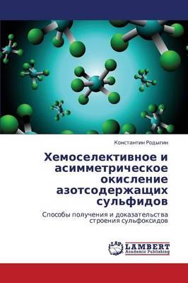 Khemoselektivnoe I Asimmetricheskoe Okislenie Azotsoderzhashchikh Sul'fidov (Paperback)