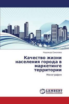 Kachestvo Zhizni Naseleniya Goroda V Marketinge Territorii (Paperback)