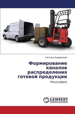 Formirovanie Kanalov Raspredeleniya Gotovoy Produktsii (Paperback)