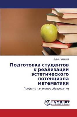 Podgotovka Studentov K Realizatsii Esteticheskogo Potentsiala Matematiki (Paperback)