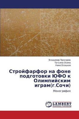 Stroyfarfor Na Fone Podgotovki Yufo K Olimpiyskim Igram(g.Sochi) (Paperback)