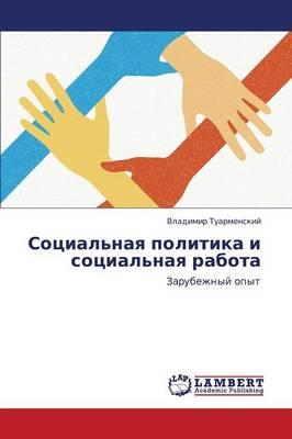 Sotsial'naya Politika I Sotsial'naya Rabota (Paperback)