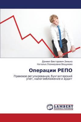 Operatsii Repo (Paperback)