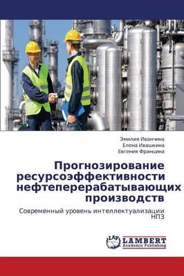 Prognozirovanie Resursoeffektivnosti Neftepererabatyvayushchikh Proizvodstv (Paperback)