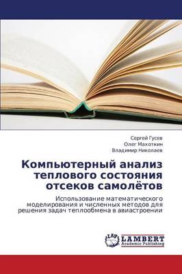 Komp'yuternyy Analiz Teplovogo Sostoyaniya Otsekov Samolyetov (Paperback)