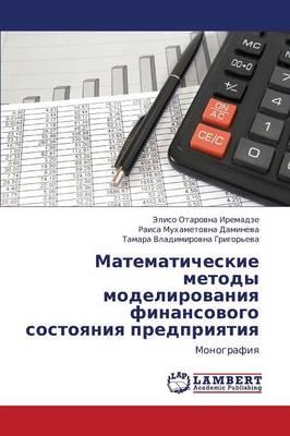 Matematicheskie Metody Modelirovaniya Finansovogo Sostoyaniya Predpriyatiya (Paperback)