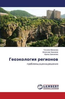 Geoekologiya Regionov (Paperback)