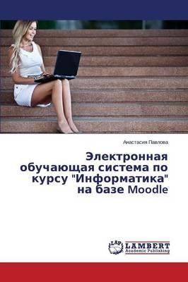 "Elektronnaya Obuchayushchaya Sistema Po Kursu ""Informatika"" Na Baze Moodle (Paperback)"