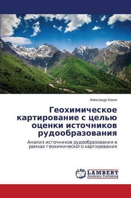 Geokhimicheskoe Kartirovanie S Tsel'yu Otsenki Istochnikov Rudoobrazovaniya (Paperback)