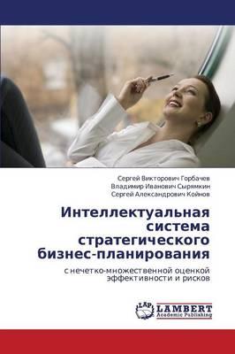 Intellektual'naya Sistema Strategicheskogo Biznes-Planirovaniya (Paperback)