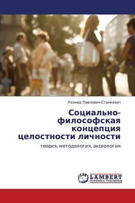 Sotsial'no-Filosofskaya Kontseptsiya Tselostnosti Lichnosti (Paperback)