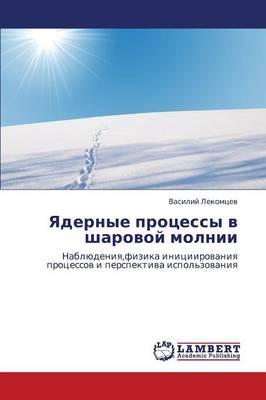 Yadernye Protsessy V Sharovoy Molnii (Paperback)