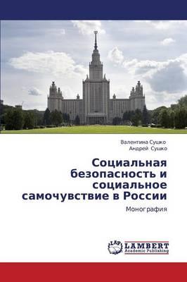 Sotsial'naya Bezopasnost' I Sotsial'noe Samochuvstvie V Rossii (Paperback)