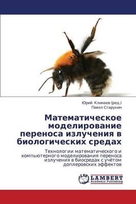 Matematicheskoe Modelirovanie Perenosa Izlucheniya V Biologicheskikh Sredakh (Paperback)
