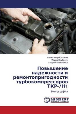 Povyshenie Nadezhnosti I Remontoprigodnosti Turbokompressorov Tkr-7n1 (Paperback)