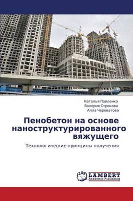 Penobeton Na Osnove Nanostrukturirovannogo Vyazhushchego (Paperback)