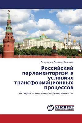 Rossiyskiy Parlamentarizm V Usloviyakh Transformatsionnykh Protsessov (Paperback)