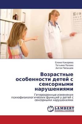 Vozrastnye Osobennosti Detey S Sensornymi Narusheniyami (Paperback)