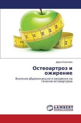 Osteoartroz I Ozhirenie (Paperback)