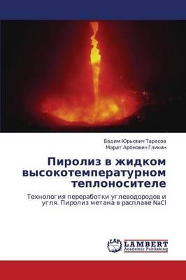 Piroliz V Zhidkom Vysokotemperaturnom Teplonositele (Paperback)