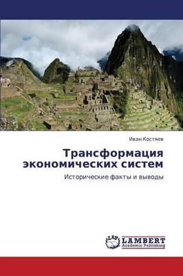 Transformatsiya Ekonomicheskikh Sistem (Paperback)